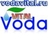 Интернет магазин vodavital.ru открыт